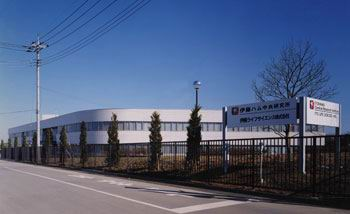 Itoham Life Science main facility in Ibaraki