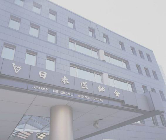 Japan Medical Association Headoffice