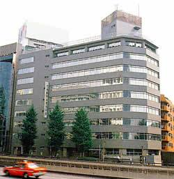 Japan Productivity Center for Socio-Economic Development (JPC-SED) Headoffice in Tokyo